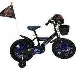 "Bicicleta ""Pirata"" Rod. 12"