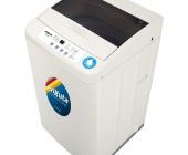 Lavarropas ENXUTA LENX4500